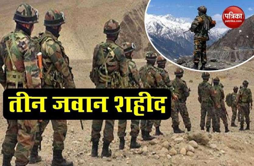 Ladakh: गलवान घाटी में Indian और Chinese सेना के बीच हिंसक झड़प, एक अधिकारी और दो जवान शहीद