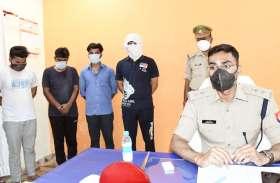 बीटेक का छात्र लोगों के अकाउंट हैक करके निकालता था पैसे, लाखों रुपये के साथ गिरफ्तार