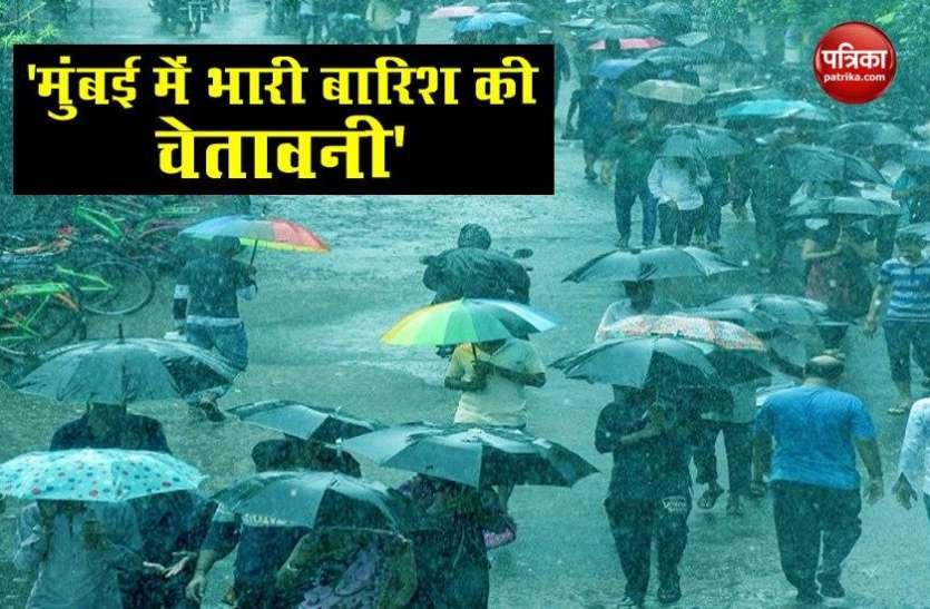 Mumbai में Monsoon ने दी दस्तक, अगले दो दिनों तक मूसलाधार बारिश की संभावना, ऑरेंज अलर्ट जारी