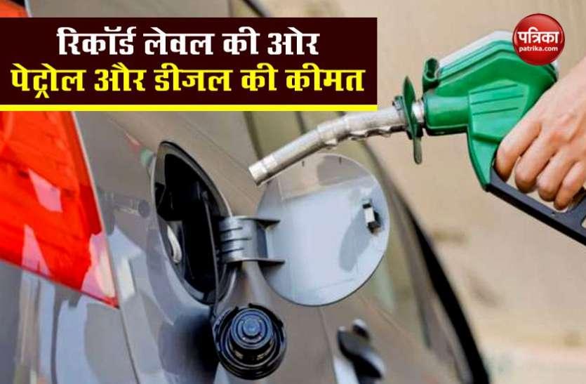 राजधानी Delhi में 75 रुपए के पार पहुंचा Diesel, Petrol में जबरदस्त इजाफा, Gujarat ने किया Vat में इजाफा