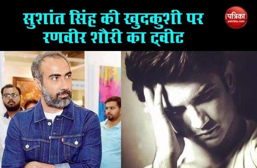 Sushant Singh की खुदकुशी को लेकर फिल्म इंडस्ट्री पर भड़के Ranveer Shorey, कही ये बड़ी बात