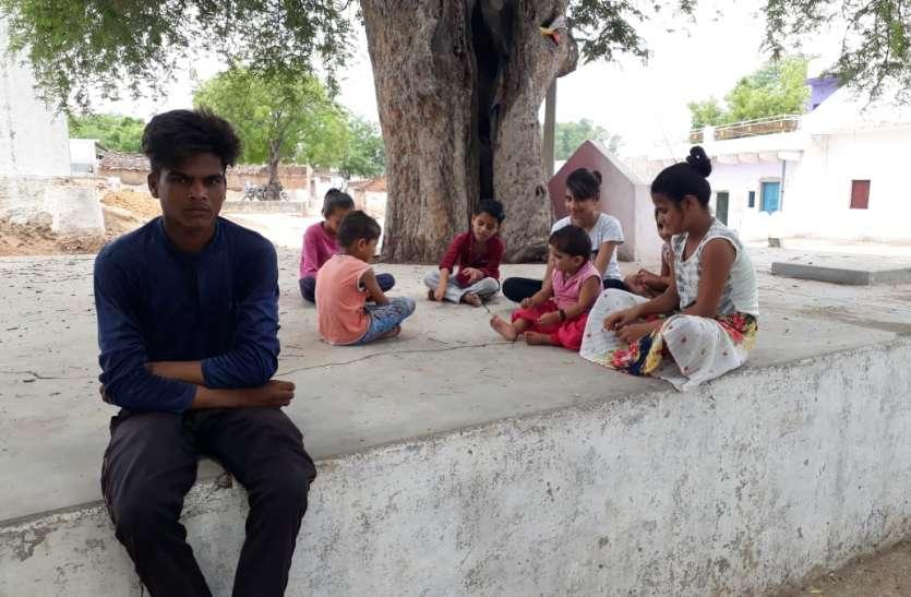 डिजीलेप एप शहर तक सीमित, ग्रामीण क्षेत्रों में नहीं है असर, कैसे होगी घर बैठकर बच्चों की पढ़ाई