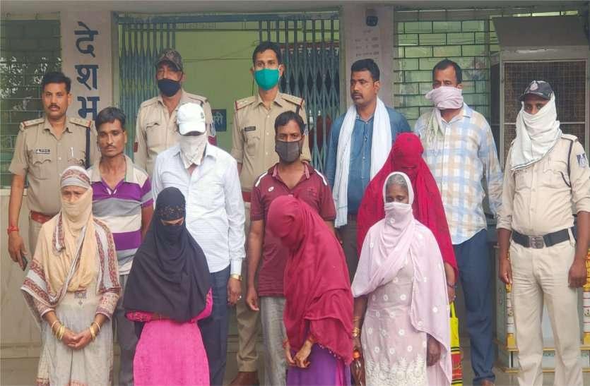 गौ मांस बेचते आठ आरोपियों को पुलिस ने राम वार्ड से किया गिरफ्तार