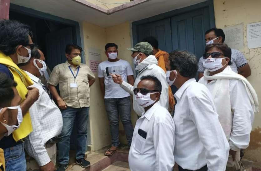 कमर्शियल विद्युत बिलों को माफ करने के लिए बुन्देलखण्ड विकास सेना ने उठाई आवाज