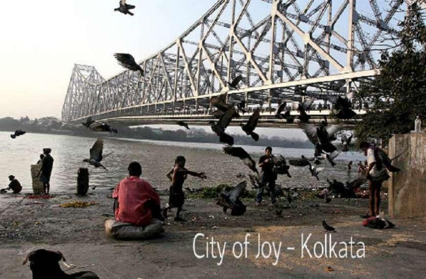 BENGAL NEWS:   कोलकाता में सबसे कम खर्च में जीवन बसर