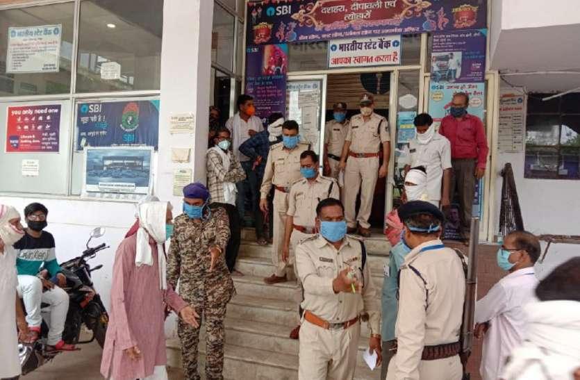 बैंक चोरी मामले में पुलिस को मिले अहम सुराग
