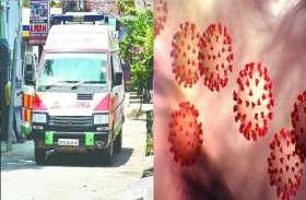 सीएमओ ऑफिस के चालक समेत पाए गए 15 कोरोना पॉजिटिव, आइसोलेशन वार्ड में हुए भर्ती, प्रदेश में कुल 14,624 संक्रमित