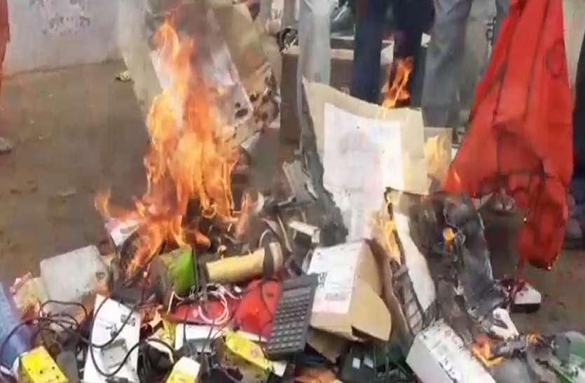 चीन के खिलाफ भड़का बुंदेली समाज, चीनी सामान की जलाई होली, किया बहिष्कार