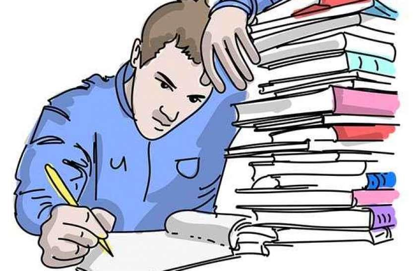 बोर्ड परीक्षाओं से पहले अभिभावकों,शिक्षकों और परीक्षार्थियों के मन को सताने लगी चिंता, डर कहीं ना हो जाए कोरोना विस्फोट!
