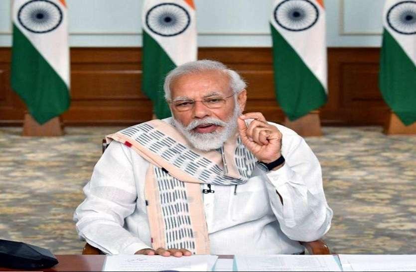 INDIA-CHINA  VIOLENT :  प्रधानमंत्री मोदी का चीन को जवाब- जवानों का बलिदान व्यर्थ नहीं जाएगा