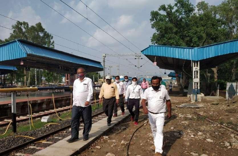 Good news: रेलवे स्टेशन में बनेगा रैक प्वाइंट, रोजगार के बढ़ेंगे अवसर, यह परेशानी भी होगी दूर