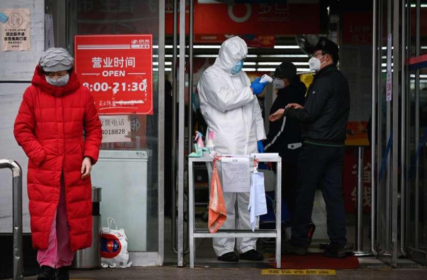 Beijing में कोरोना वायरस के 31 नए मामले सामने आए, कई उड़ान और ट्रेनें रद्द