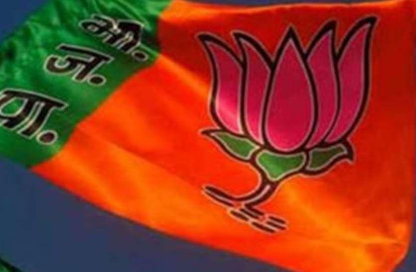 भाजपा नेता ने चंबल नदी में कूदकर की आत्महत्या, पूर्व जिला महामंत्री थे