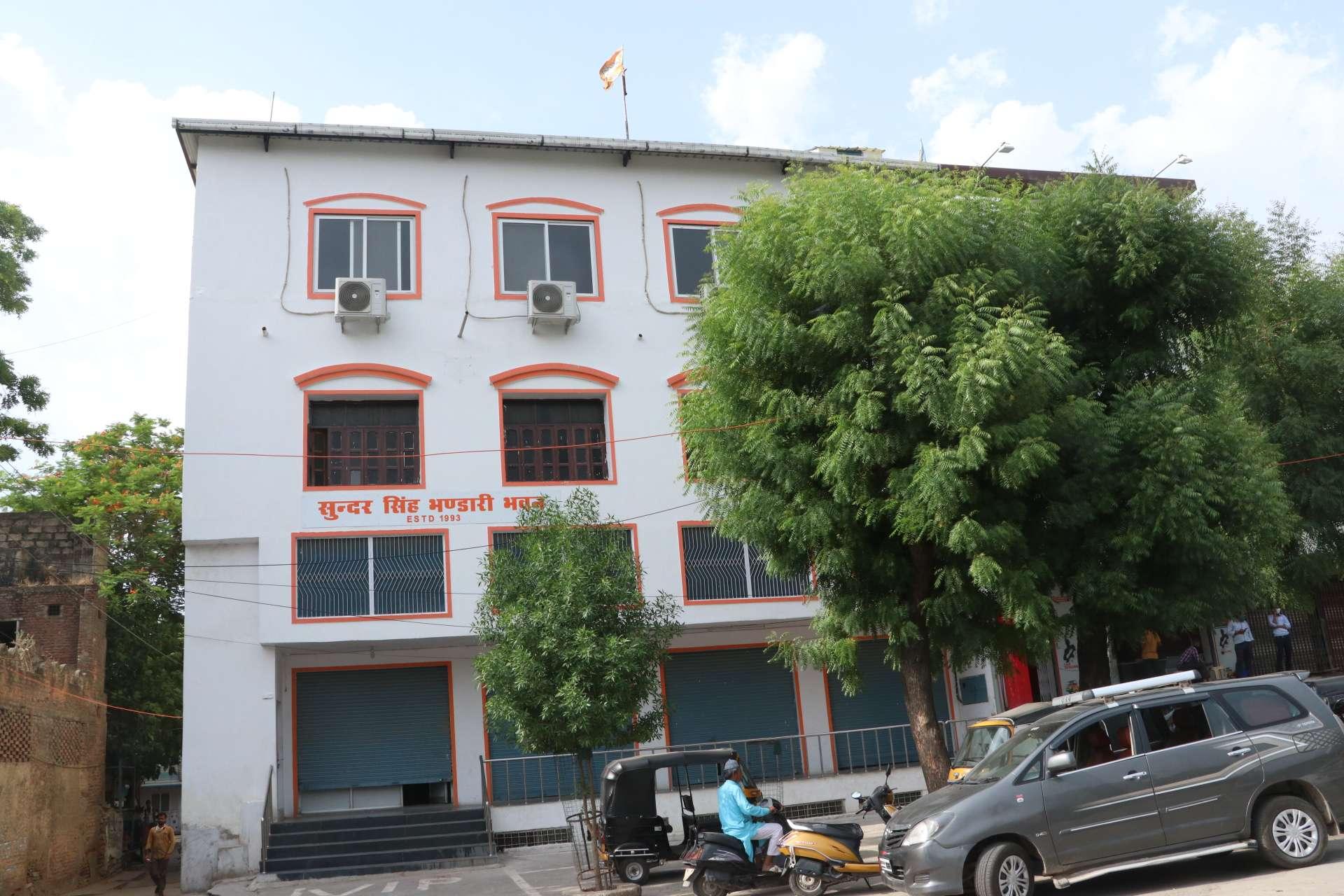 udiapur bjp office