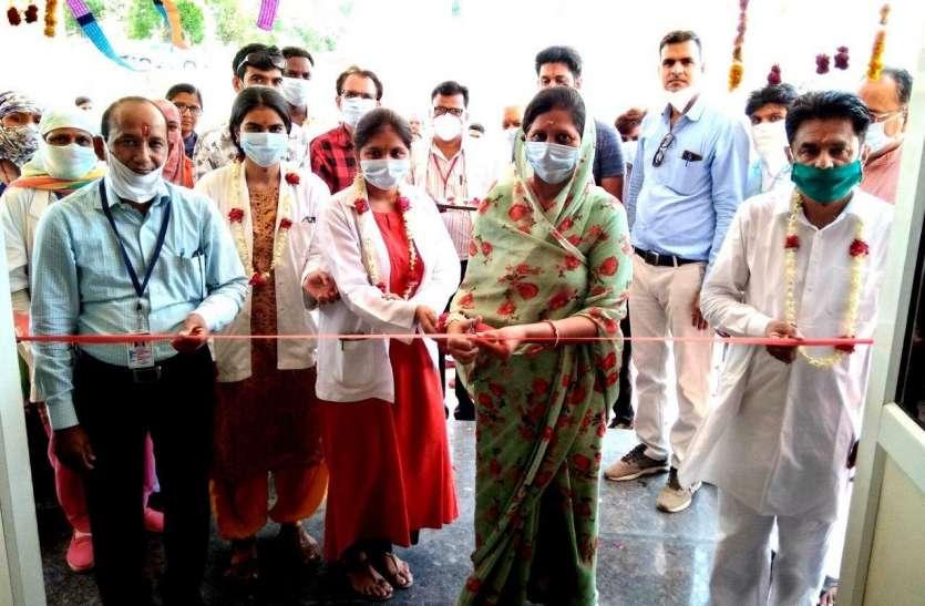 सवा करोड़ की लागत से निर्मित चिकित्सालय में शुरू हुई स्वास्थ्य सेवाएं