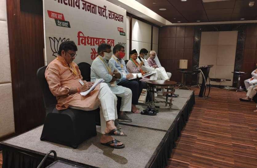 भाजपा विधायकों ने जाना राज्यसभा में कैसे करते हैं वोट