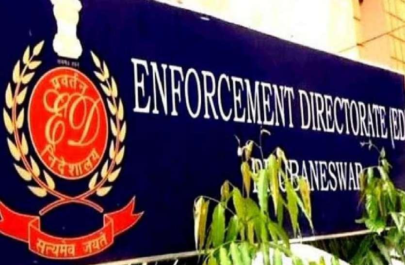 ED की बड़ी कार्रवाई: रायपुर में शराब कारोबारी सुभाष शर्मा की 31.83 करोड़ की संपत्ति अटैच