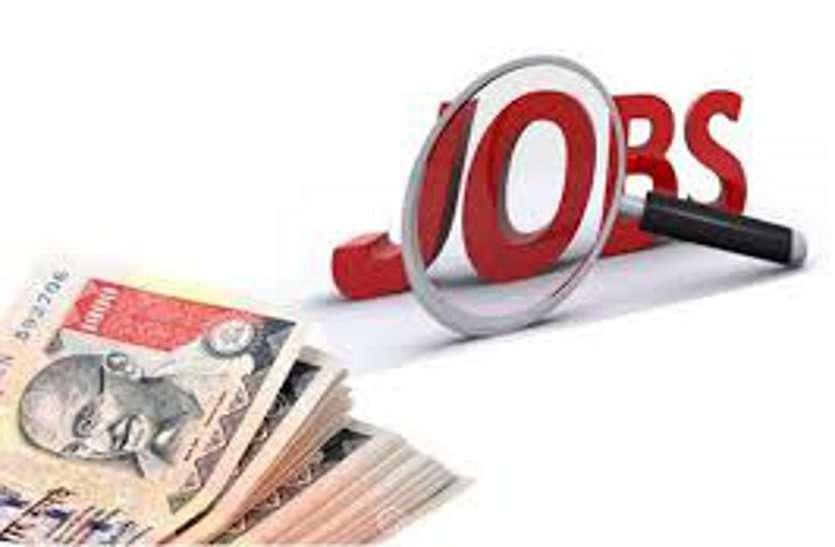 एनएमडीसी में नौकरी का झांसा देकर 35 लाख रुपए की ठगी, स्टांप पेपर में कराया था इकरारनामा