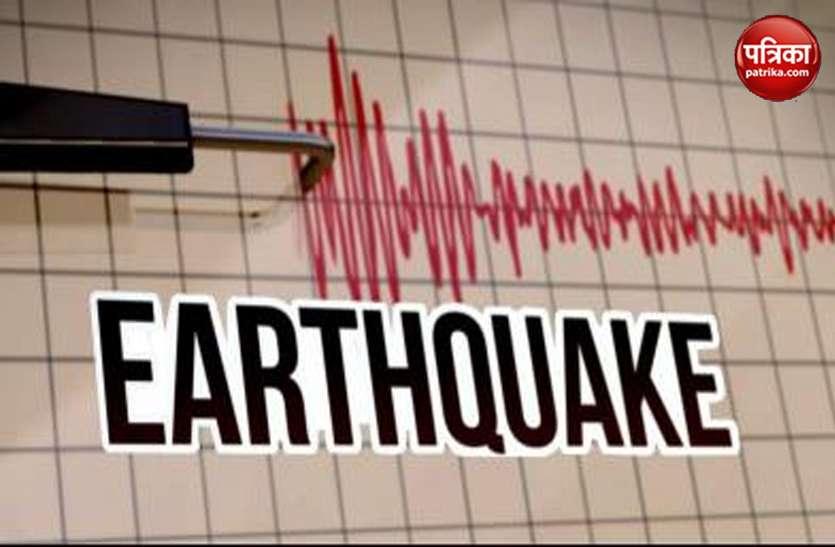 Indonesia में 5.0 तीव्रता के का भूकंप, आखिर यहां पर क्यों लगते हैं इतने झटके