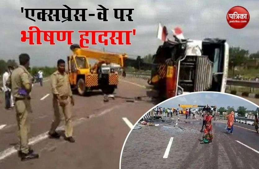 Agra-Lucknow ExpressWay Accident: प्रवासी मजदूरों से भरी बस पलटी, 41 यात्री घायल