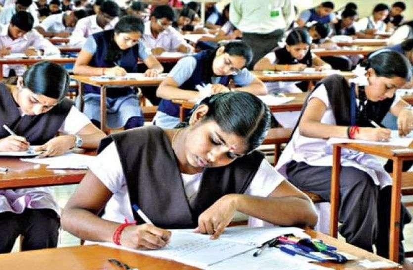 RBSE- बोर्ड परीक्षा में प्रवेश-पत्र के साथ मास्क भी अनिवार्य