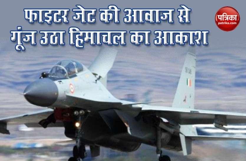 भारत-चीन विवाद : आधी रात को फाइटर जेट की गड़गड़ाहट से गूंजा हिमाचल का आकाश