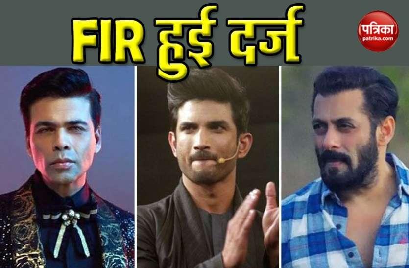 Sushant की मौत के बाद Karan Johar और सलमान खान सहित आठ लोगों पर हुई FIR दर्ज, एक्टर को किया था बैन