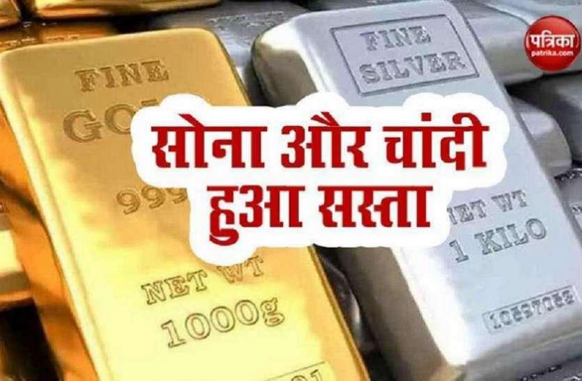 Photo of Record Level से Gold और Silver में जबरदस्त गिरावट, जानिए कितना हुआ सस्ता