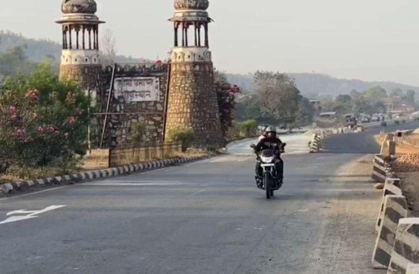 Ahmedabad News : राजस्थान सीमा पर अंतरराज्यीय आवागमन बहाल