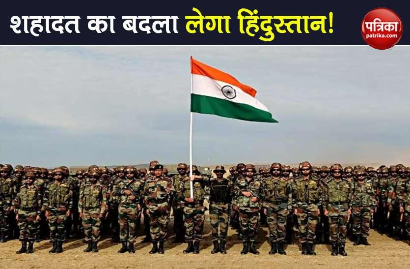 India-China Standoff: चीन से बदला लेगा भारत! मोदी सरकार ने Indian Army को दी खुली छूट
