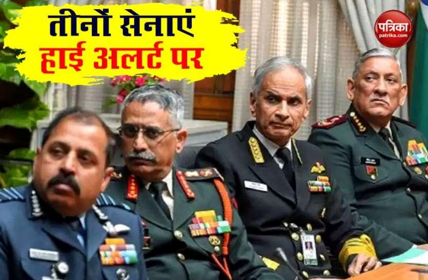 India-China Border Dispute: तीनों सेनाएं हाई अलर्ट पर, ITBP को नियंत्रण में ले सकती है सेना