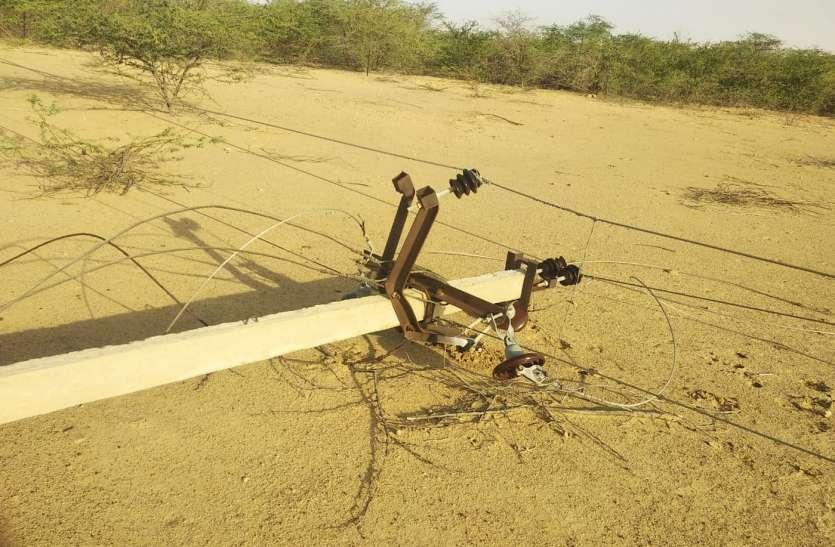 भीषण गर्मी में 'बिजली' दे रही धोखा, जिम्मेदारों की नहीं खुल रही नींद !