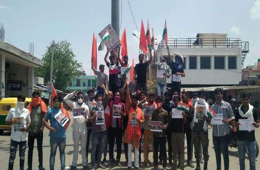 हिन्दू सेना के कार्यकर्ताओं ने चीन पर जताया गुस्सा, शहीदों को किया नमन
