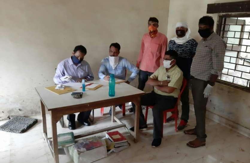 दस हजार रुपए की रिश्वत लेते सहकारिता निरीक्षक पकड़ाया