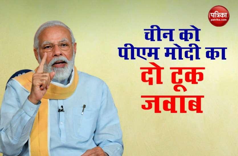 India-China Tension: पीएम मोदी का जवाब, हमारे जवानों का बलिदान व्यर्थ नहीं जाएगा