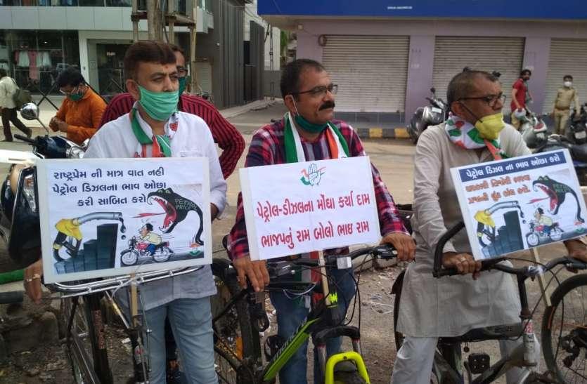 Gujarat: पेट्रोल-डीजल के भाव में वृद्धि के खिलाफ राजकोट में कांग्रेस का प्रदर्शन