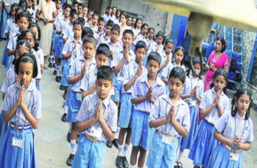 यूपी में इस तारीख से खुल सकते हैं स्कूल-कॉलेज, सरकार कर रही ऐसी तैयारी
