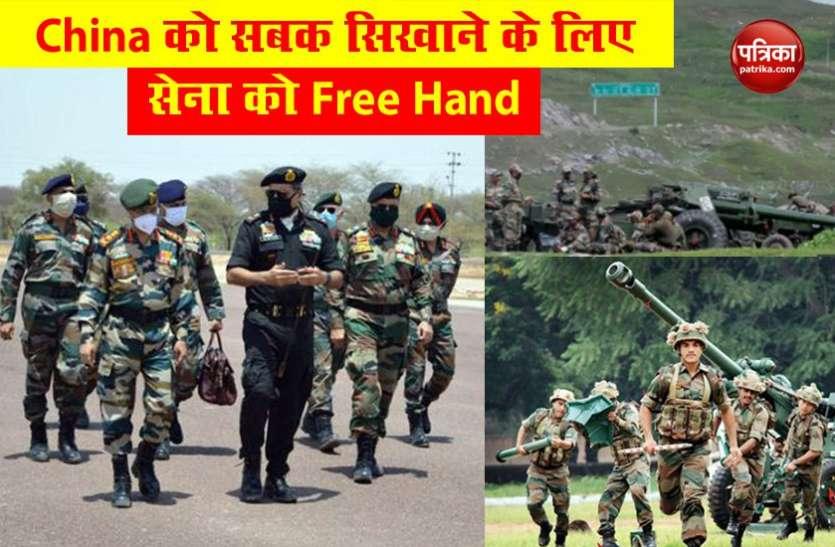 India-China border dispute : हिंसक झड़प के बाद तनाव, केंद्र ने आर्मी को खुली छूट दी