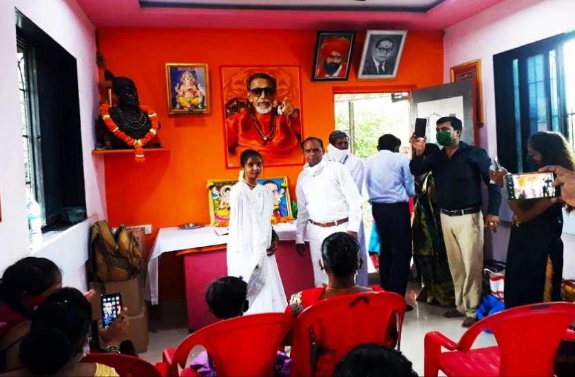 Mumbai News : मेरिज हॉल नहीं मिला तो शिवसेना कार्यालय में कर दी शादी