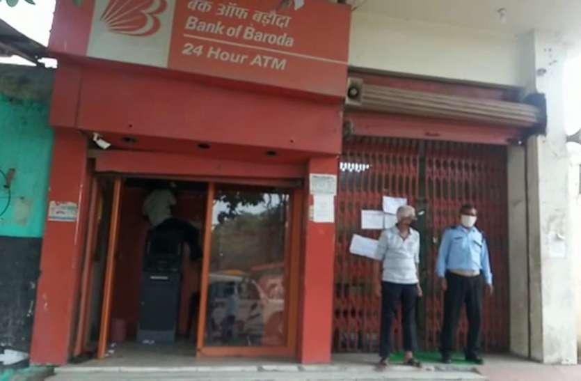 HDFC बैंक में 17 कर्मचारी मिले कोरोना पॉजिटिव, UP के इस शहर में सभी बैंकों को बंद करने के आदेश जारी