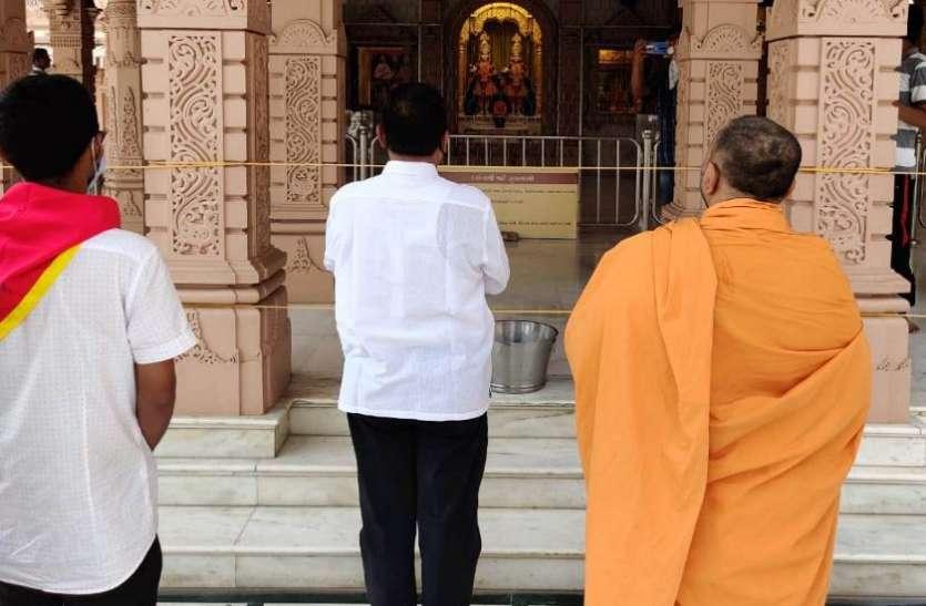 87 दिन बाद दर्शन के लिए खुला स्वामीनारायण मंदिर