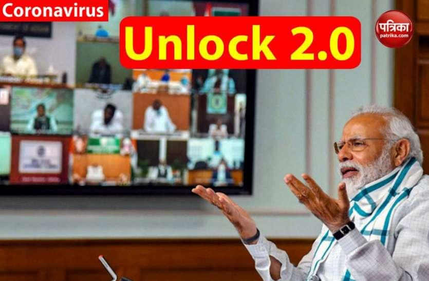 Coronavirus in India: मुख्यमंत्रियों के साथ चर्चा में पीएम मोदी ने रखी Unlock 2.0 की योजना