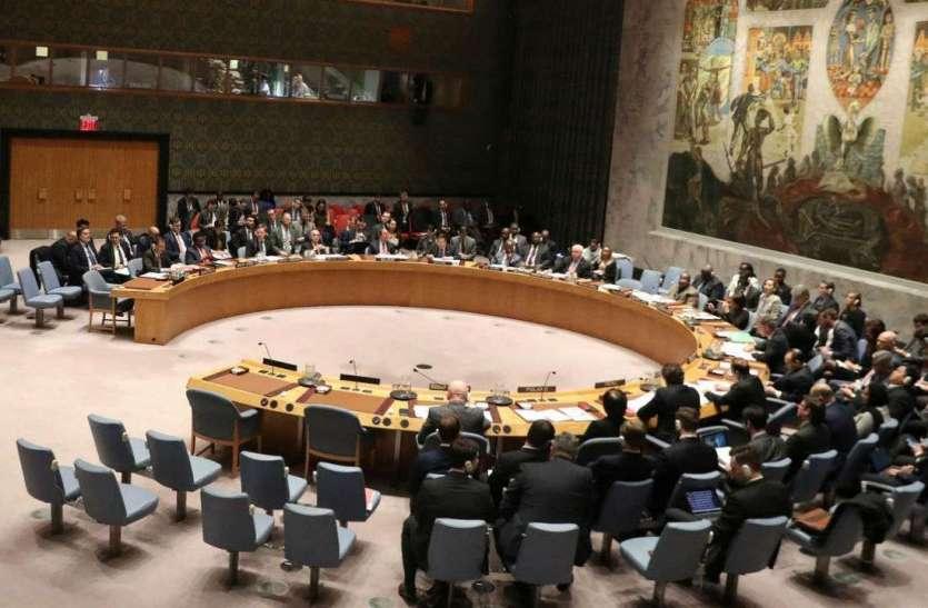 संयुक्त राष्ट्र परिषद के चुनाव में भारत की जीत तय, UNSC में अस्थायी सदस्य होगा
