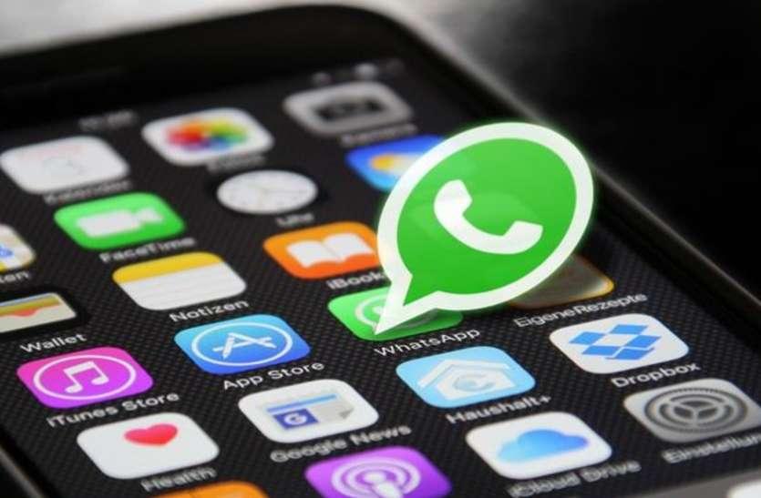 अब व्हाट्सएप पर मिलेगा स्टडी मेटेरियल, शिक्षा विभाग ने तैयार किया डिजिटल लर्निंग प्रोग्राम