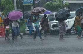 बारिश: पिछले साल से अब तक 4.86 गुना हो चुकी बारिश, 10 साल में तीसरी बार ज्यादा बारिश