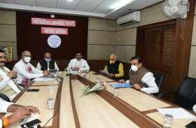 शहीदों को श्रद्धांजलि देकर भाजपा प्रदेश कार्यालय में बीजेपी की बैठक, राज्यसभा चुनाव समेत कई मुद्दों पर चर्चा