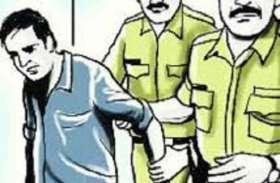 अपहरण के बाद विधवा की हत्या, दो गिरफ्तार
