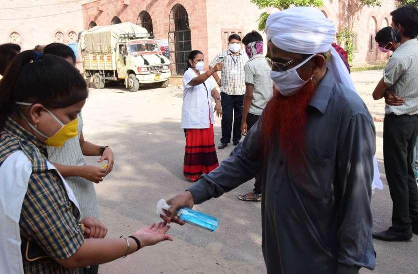 दसवीं की परीक्षाएं ली जाएं या नहीं, राजस्थान बोर्ड प्रशासन ने सरकार पर छोड़ा फैसला