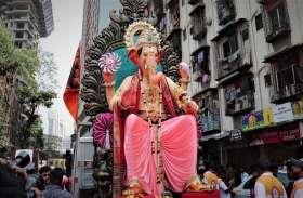 Mumbai Ganpati Utsav : कोरोना के साये में सतर्कता और सादगी से मनेगा गणेशोत्सव