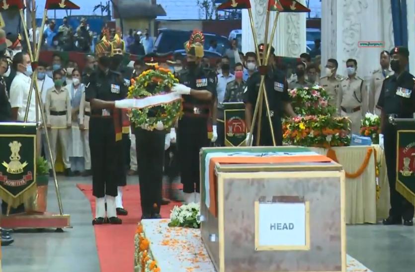 शहीद जवानों को दी गई श्रद्धांजलि, आश्रित परिवारों के लिए CM ने की बड़ी घोषणा